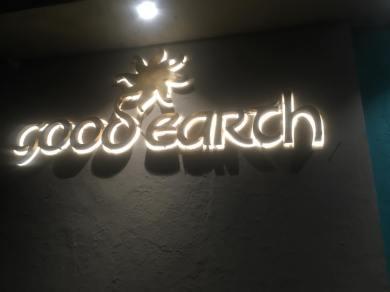 Goodeart1
